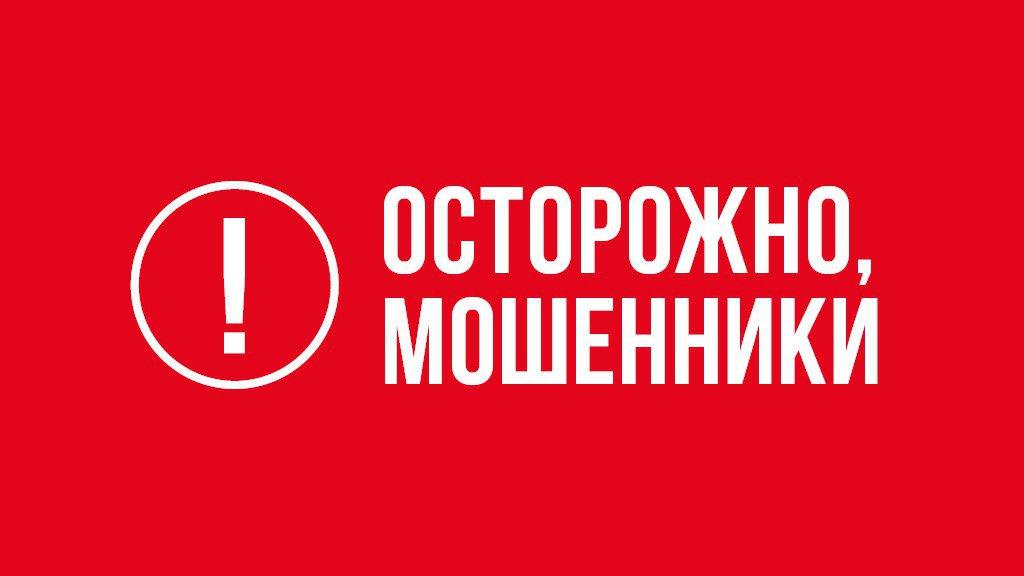 Новости Харькова: В Харькове активизировались лже-пожарные