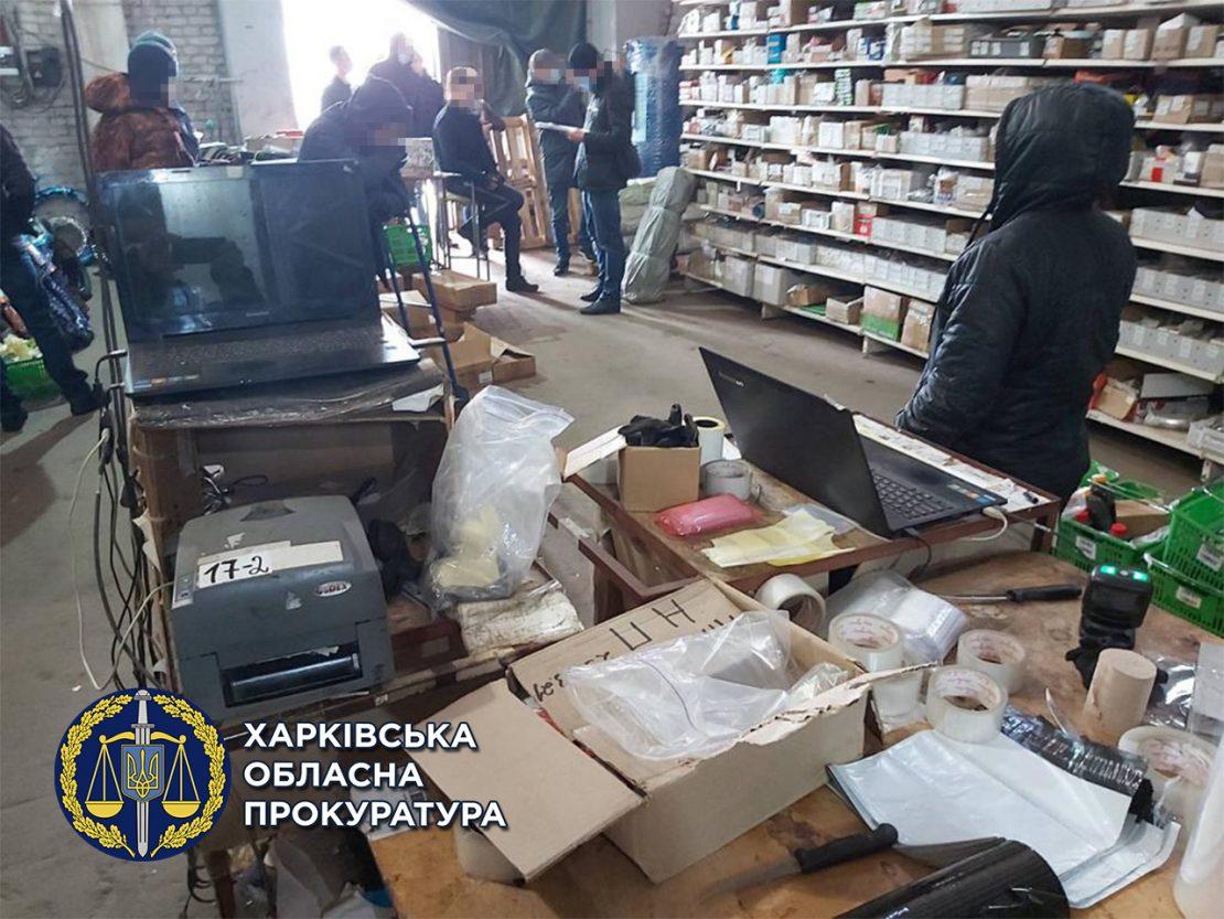 Новости Харьков: Схитрил на сумме налогов: бизнесмена ждет штраф