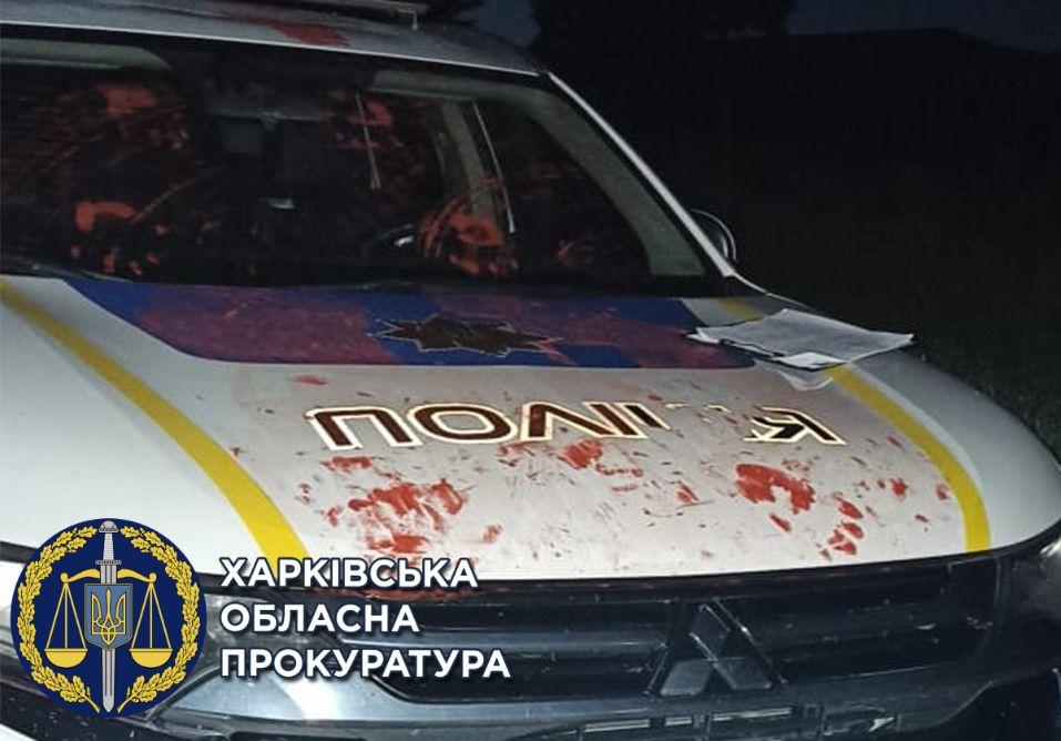 Парень избил полицейского и повредил авто. Новости Харькова
