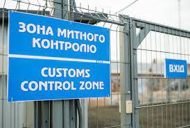 Новости Харькова: Таможенники штрафуют нарушителей