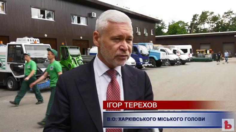 Парк Горького продолжит удивлять. Новости Харькова
