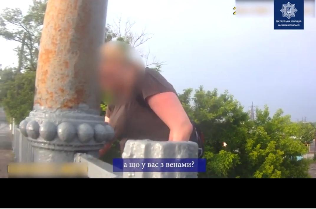 В Харькове женщина хотела прыгнуть с моста. Новости Харькова