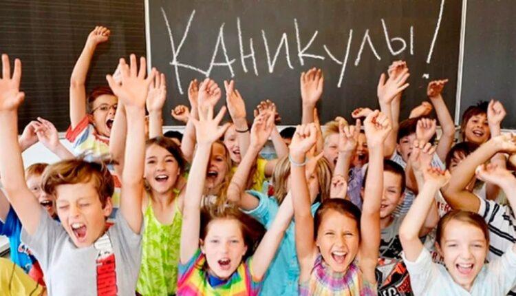 Новости Харькова: Каникулы: что надо знать детям и родителям