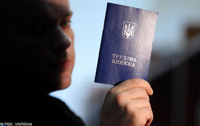 Ожидаются проверки налоговой службы. Новости Харькова