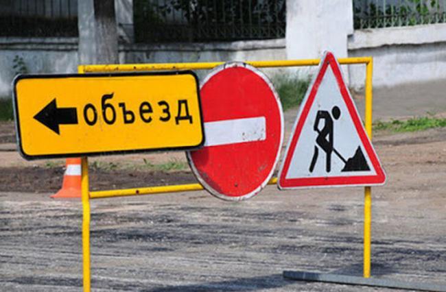 На улице Ощепкова в Харькове перекроют дорогу. Новости Харькова