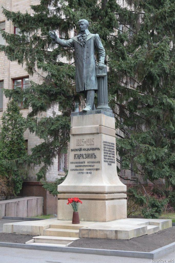 Факты из истории памятника Каразину. Новости Харькова