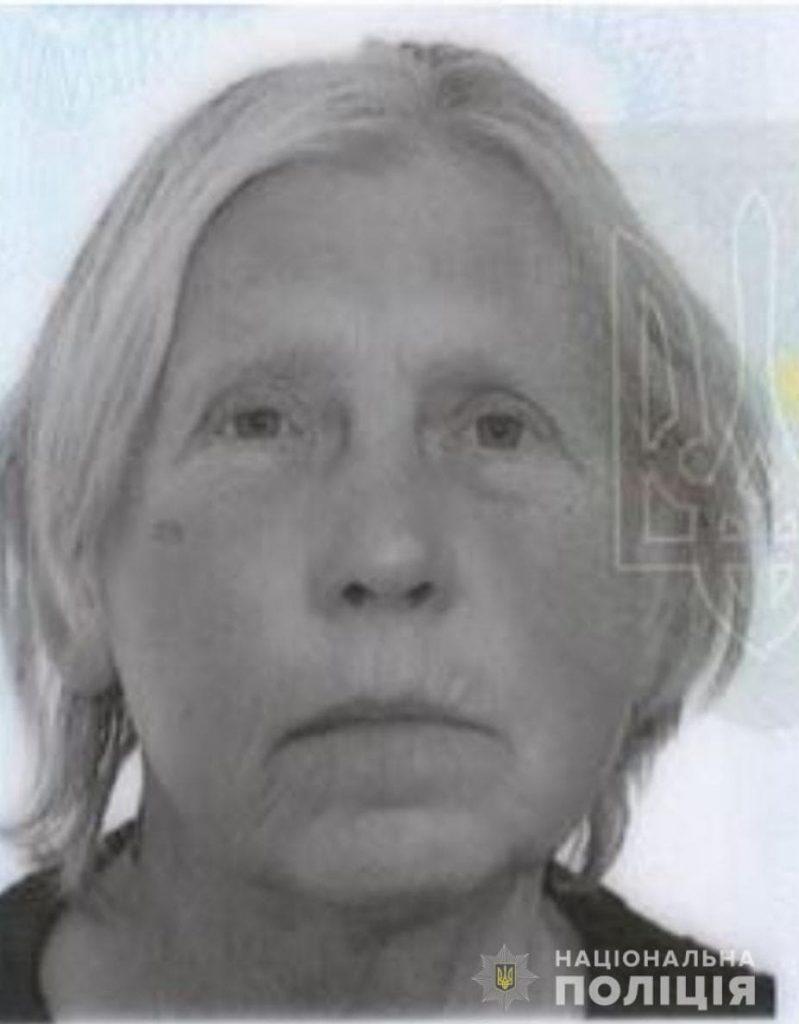 Новости Харькова: Разыскивается женщина с плохой памятью