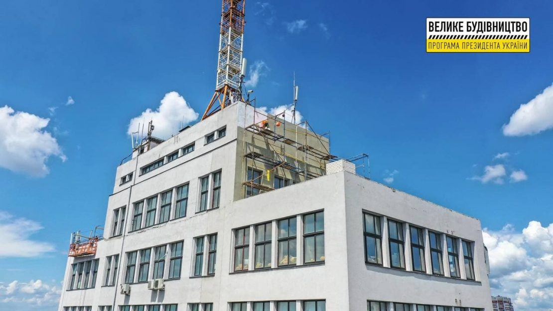 Смотровая площадка на крыше Госпрома. Новости Харькова
