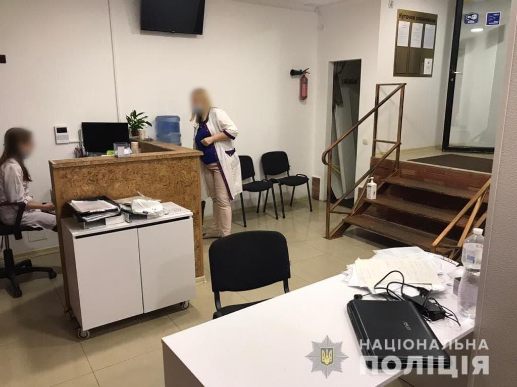 Незаконно выдавали рецепты на наркопрепараты. Новости Харькова