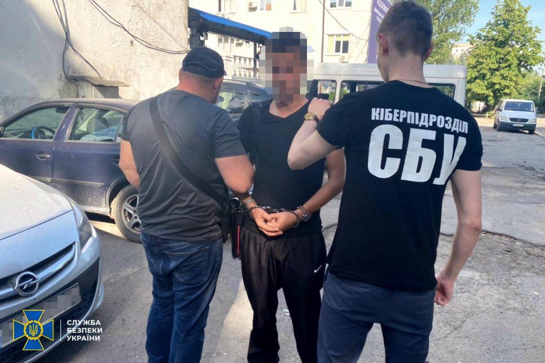 Харьковские сбушники поймали иностранного мошенника. Новости Харькова