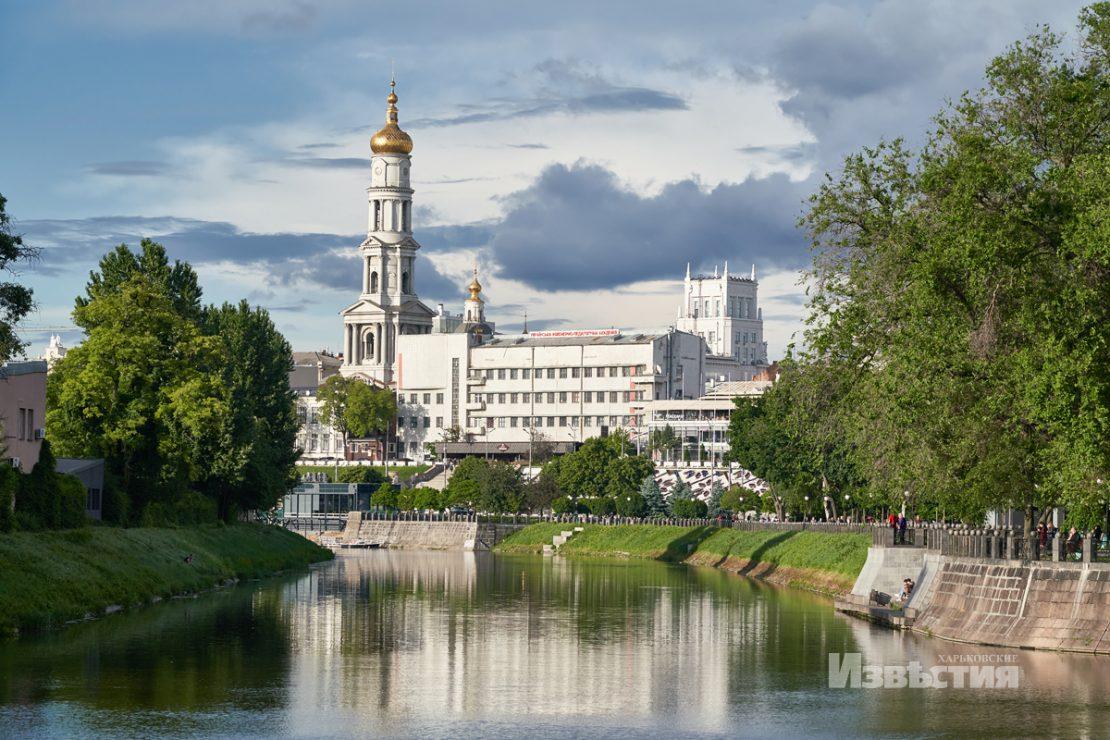 Новости Харькова: Июнь в Харькове (фоторепортаж)