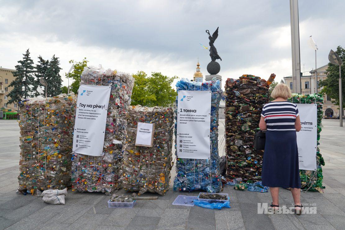 На площади Конституции прошла эковыставка. Новости Харькова