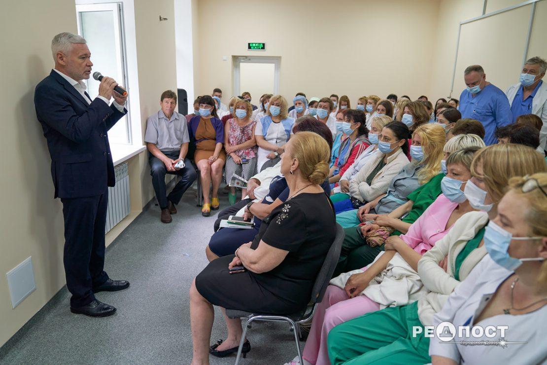 Больницы Харькова будут, как в Европе. Новости Харькова