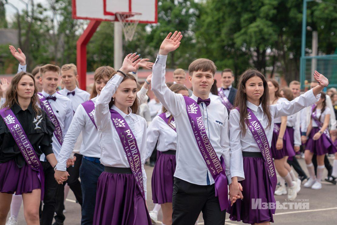 Новости Харькова: Со школой попрощались выпускники