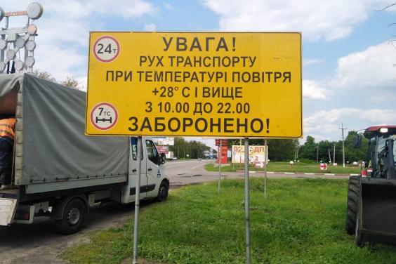 Сезонные ограничения движения для грузовиков. Новости Харькова