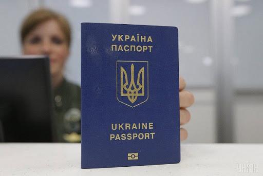 Еще один ЦПАУ расширит перечень услуг. Новости Харькова