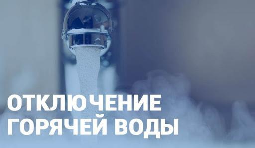 Новости Харькова: ХТС продлило сроки ремонта ТМ-73, 76