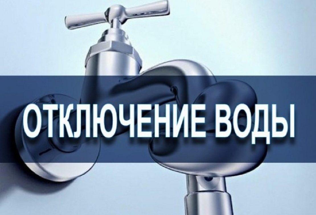 Отключение воды в Шевчевконском районе Харькова. Новости Харькова