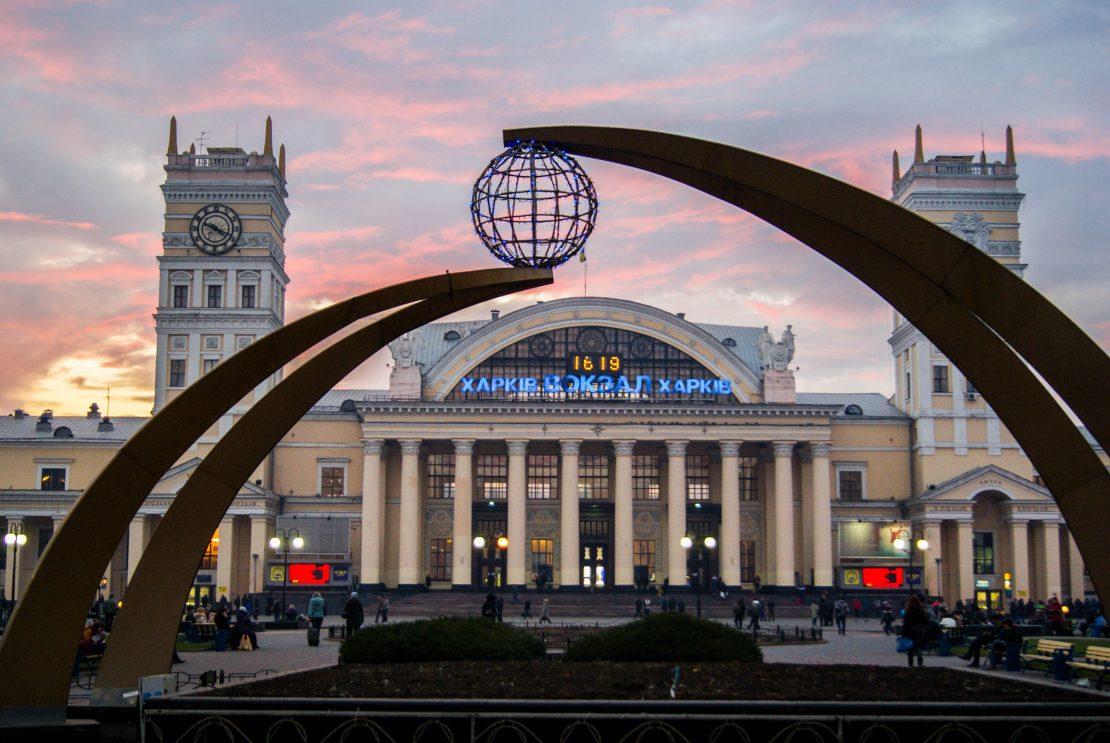 Южный вокзал сдадут в аренду в Харькове. Новости Харькова