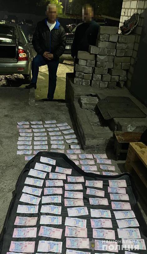 Новости Харьков: Взяточника, работавшего в Госгеокадастре, взяли на «горячем»