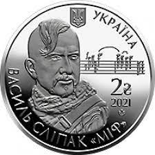 Нацбанк выпустил монету в память героя войны