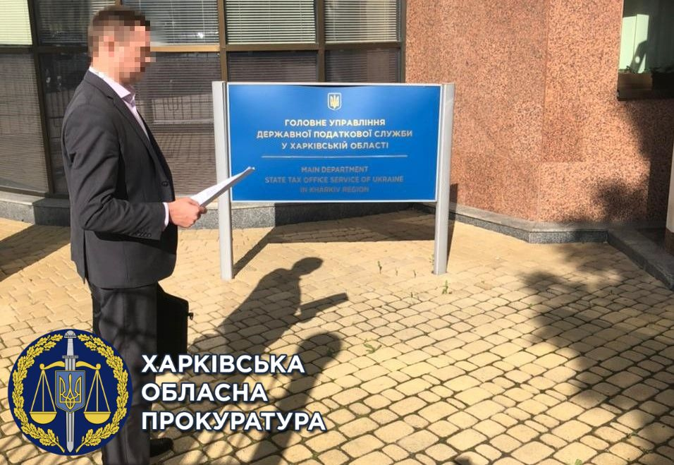 Новости Харькова: Налоговик пообещал бизнесмену победу в торгах