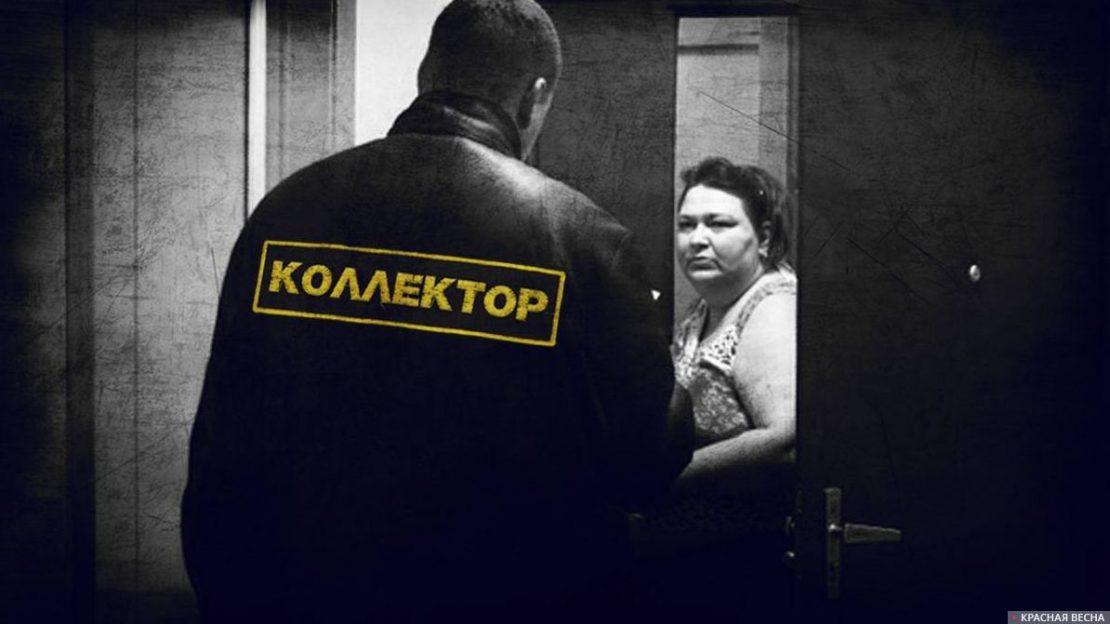 Новости Харькова: регистрация коллекторской компании
