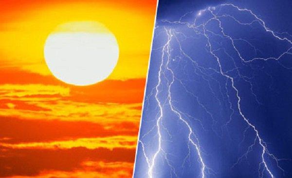 Погода Харьков: В выходные в Харькове пройдут грозы