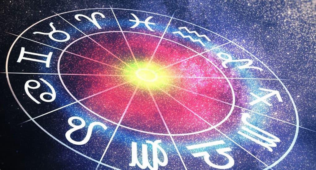 Новости Харькова: зодиакальный гороскоп на 25.07.2021