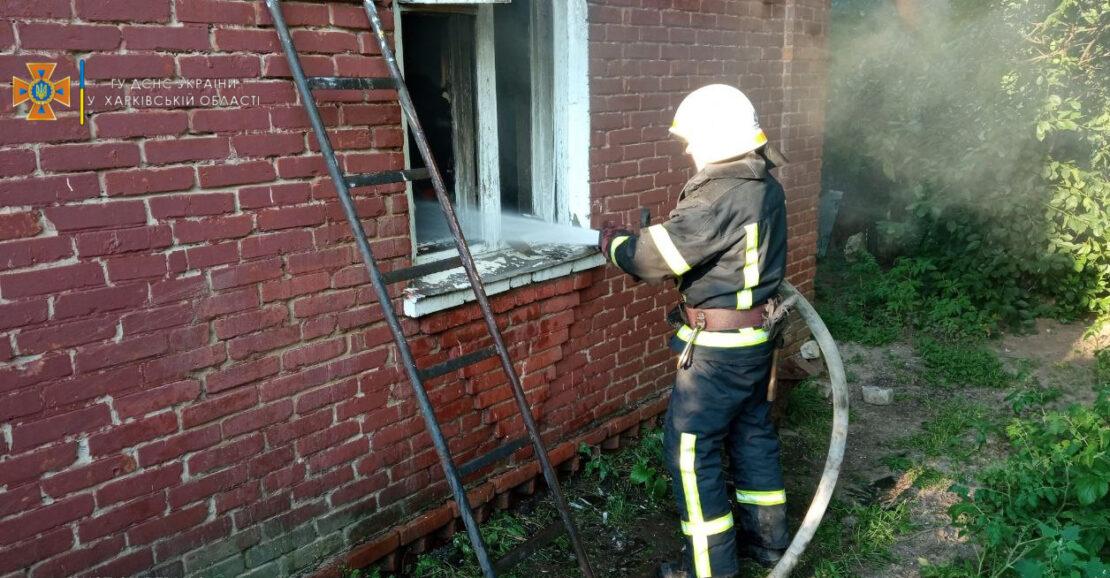 Новости Харькова: пожар в Люботине