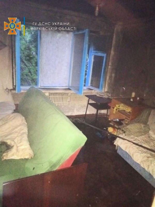 Новости Харькова: пожар в Первомайском