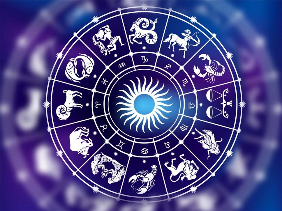 Новости Харькова: Астрологический прогноз на 13.07.2021