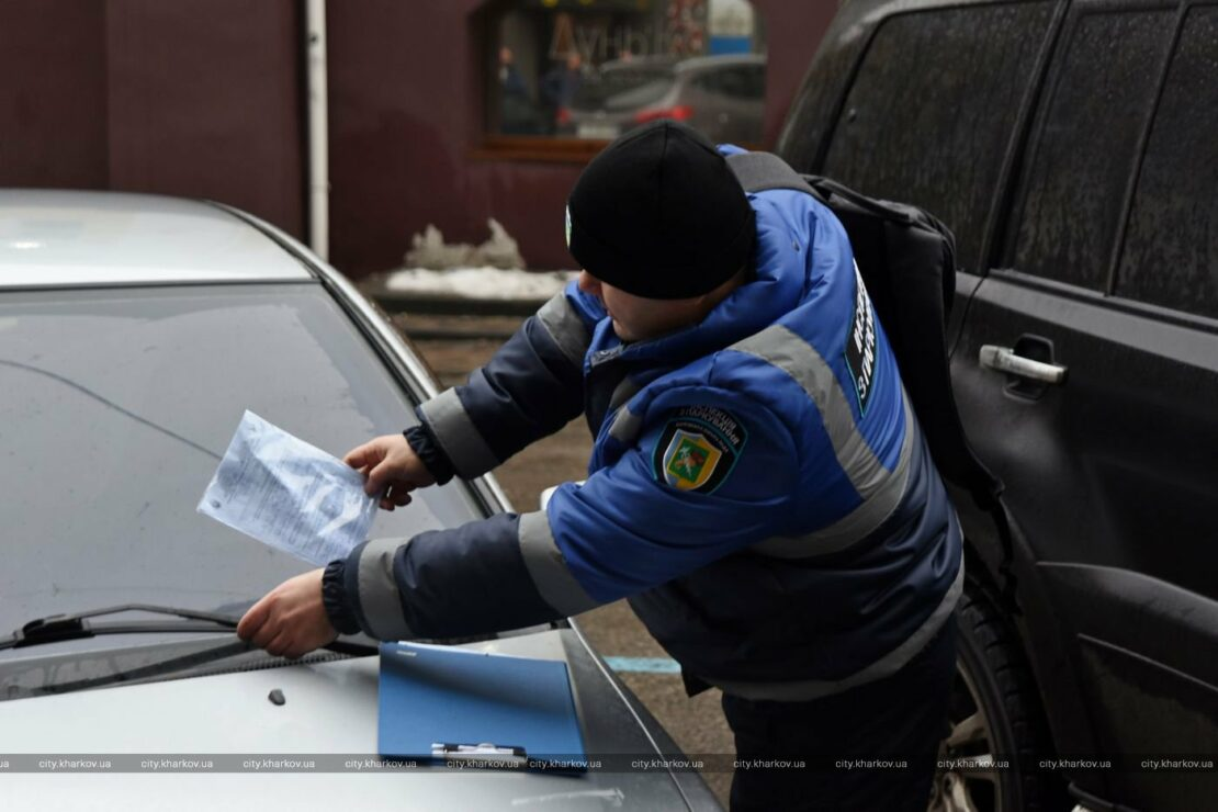 Новости Харькова: штраф за нарушение правил парковки