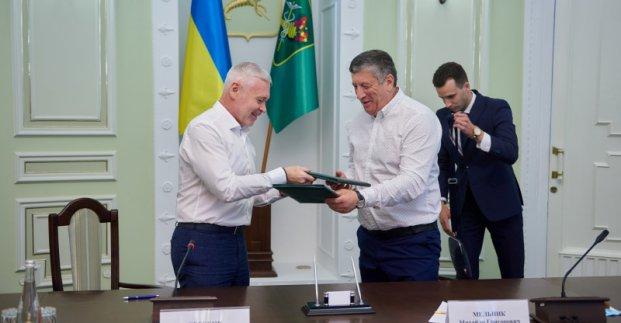 Новости Харькова: Город подписал Меморандум с Федерацией волейбола