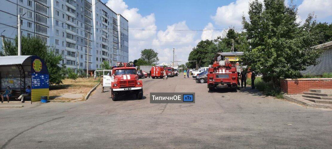 Пожар Харьков: Горела многоэтажка в Большой Рогани