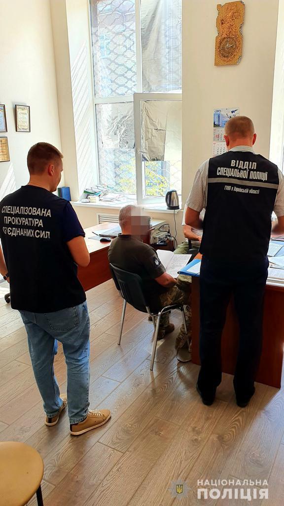 Новости Харькова: руководитель военного ВУЗа растратил бюджетные средства