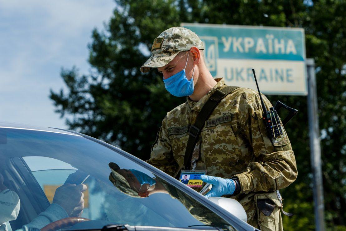 Новости Харькова: На Гоптовке будут делать тесты