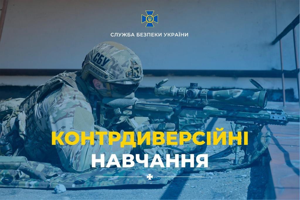 Новости Харькова: В Харькове проходят учения СБУ