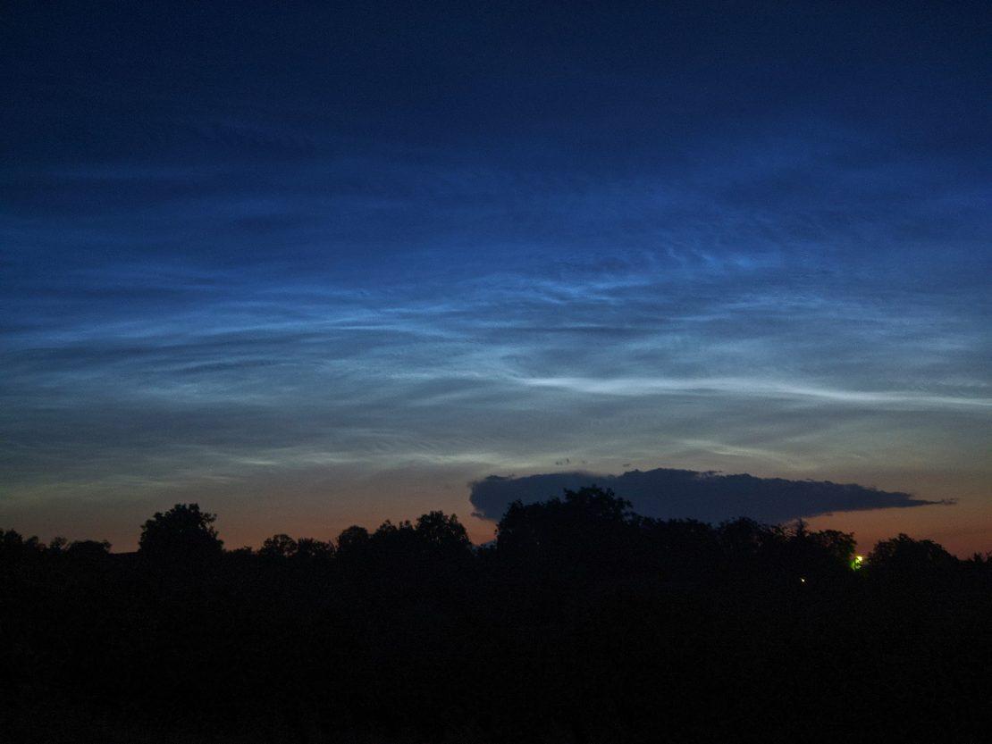 Новости Харькова: Ночное небо над Харьковом украсили облака