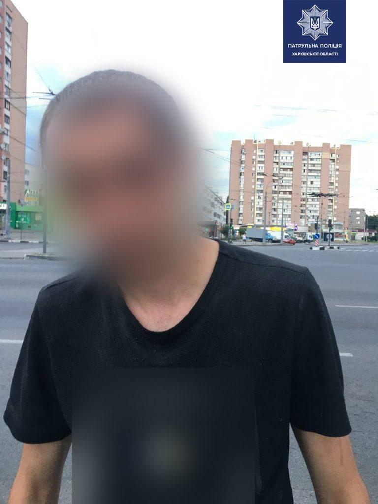 Новости Харькова: Патрульная полиция задержала грабителя