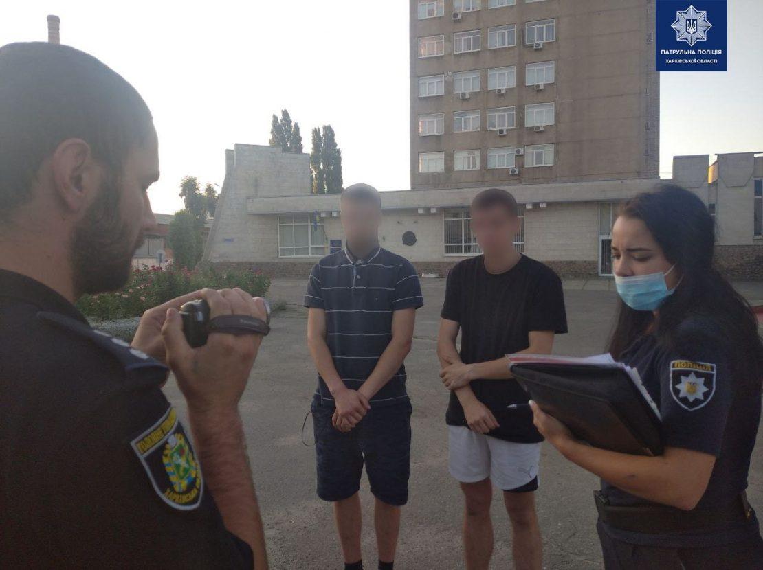Новости Харькова: Патрульные задержали двоих мужчин
