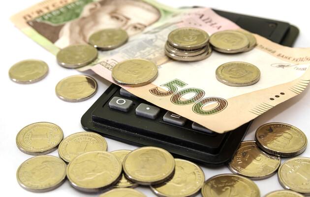 Новости Украины: повышение прожиточного минимума