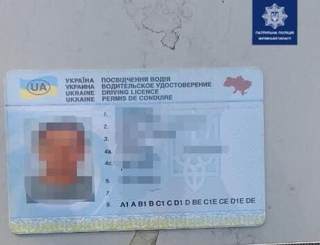 Новости Харькова: Водитель предъявил поддельные права