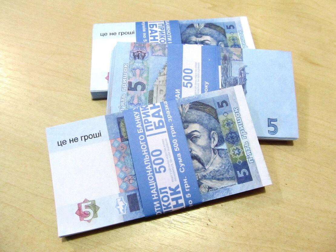 Новости Харькова: новая монета 5 гривен