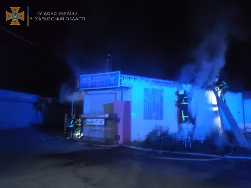 Пожар на Харьковщине: В Купянске горел магазин игрушек