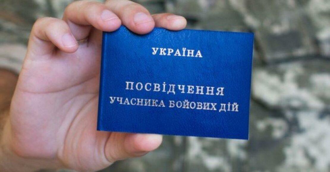 Новости Харькова: реабилитация для АТОшников в Черногории