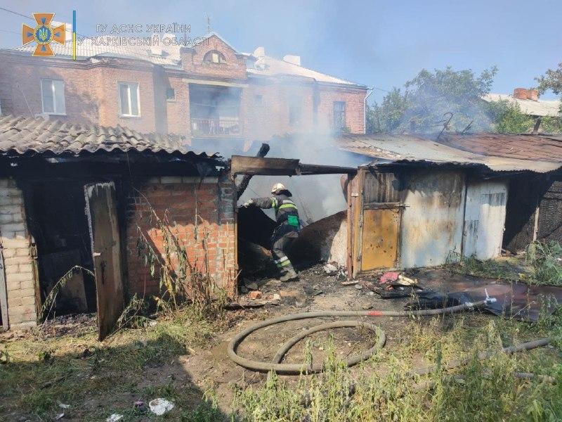 Новости Харькова: пожар в Холодногорском районе