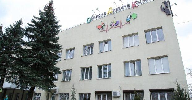 Новости Харькова: Город отремонтирует дорогу к детской больнице