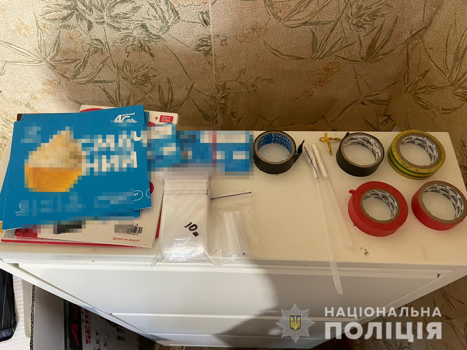 В Харькове заблокировали Интернет-магазин по продаже наркотиков