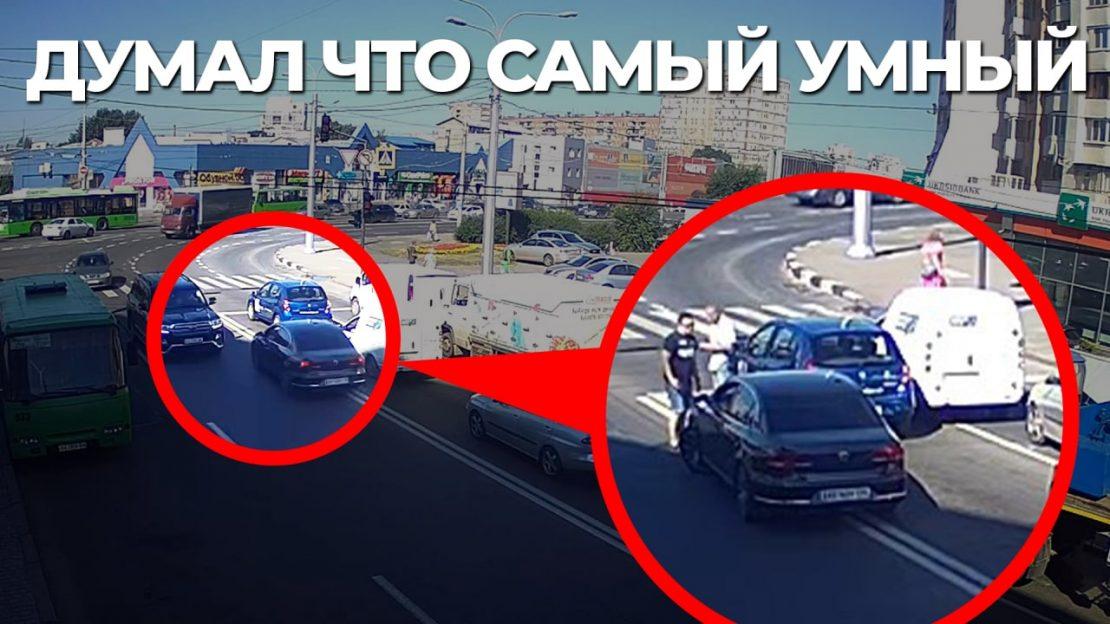 Новости Харькова: ДТП на Вернадского